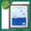 lovely carton pp file folder