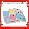 office stationary product