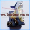 projector lamp HSCR220H7H   for 3M MP8820  projectors