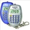 promotion calculator  Comfortable rubber keys KT-80A
