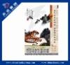 tdc01017 wall calendar
