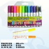 water colour pen with different styles and cheap price