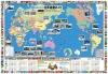 world map advertising posters design Production