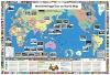 world map based on world heritage theme gitf item