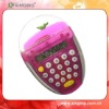 NEW Mini Calculator with 8 digits for promotional gits